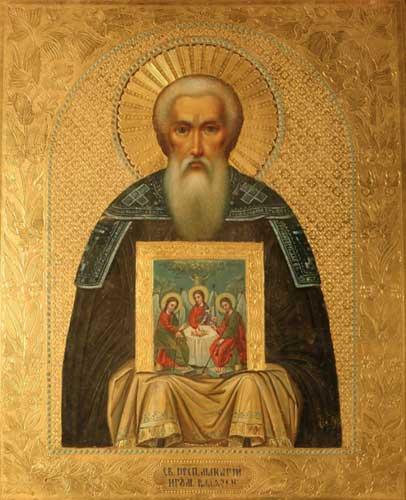 """Результат пошуку зображень за запитом """"Ікона з часткою мощей Святителя Макарія"""""""